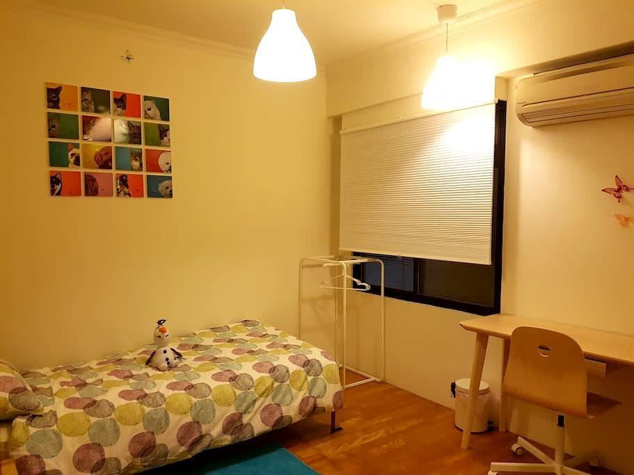 Taipei ChicultureHome1(one single bed) - Distretto di Zhongshan - Appartamento