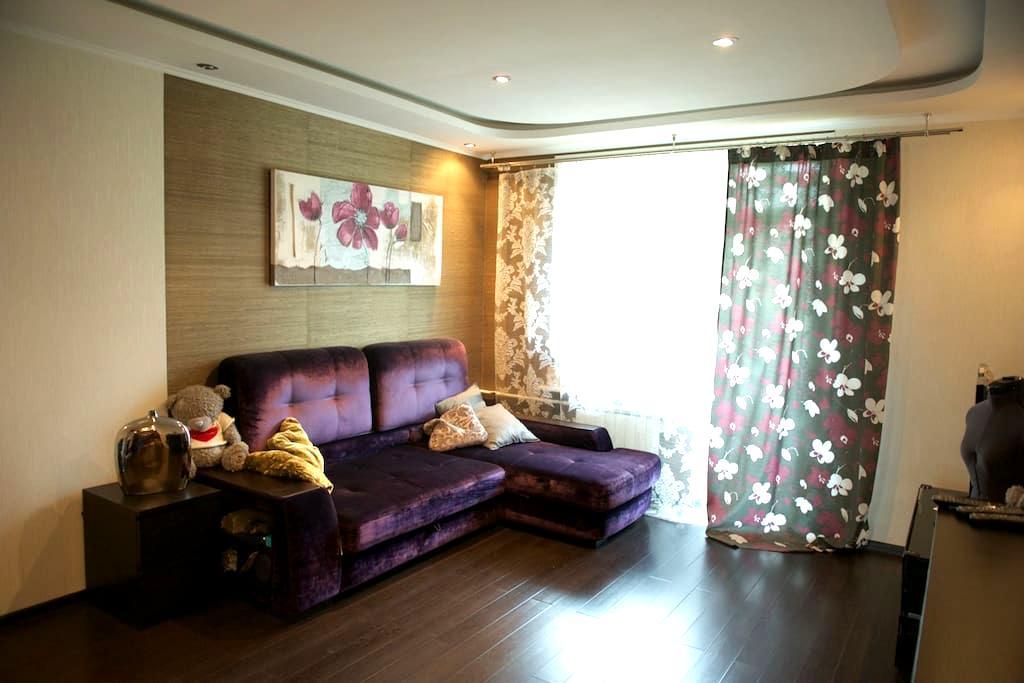 Cozy apartment in Vernadsky avenue - Moskva - Apartment