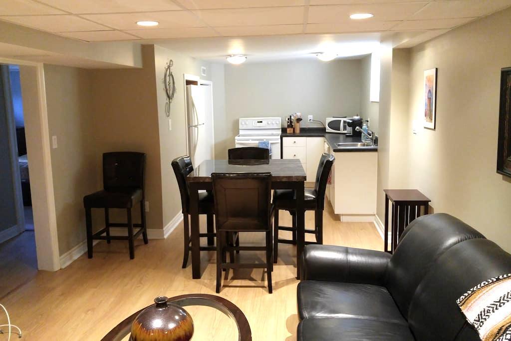 Two bedroom apartment in beautiful Oakridge - London - Dom