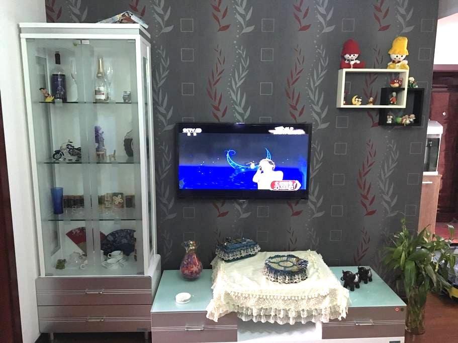 位于火车站旁温馨舒适、环境清幽的整套房子(离哈尔滨火车站的您的家,环境清幽静谧。) - Harbin - Dům