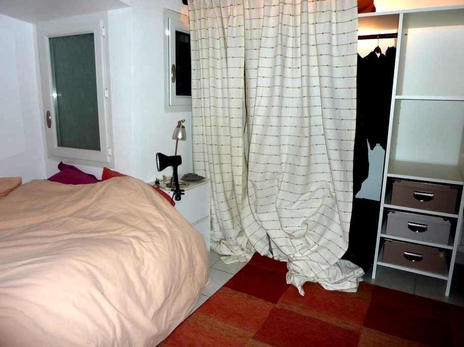 Appartement en plein coeur de Perpignan très calme - Perpignan - Appartement