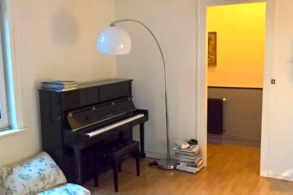 Au charme du Nord - Douai - Apartment