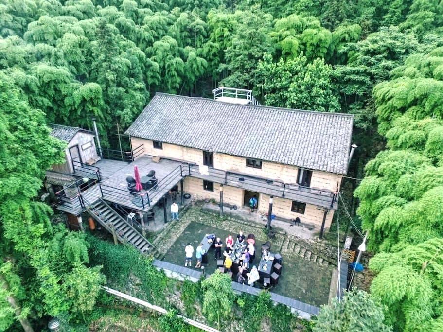 骑迹莫干山独立间/被竹林环抱的土墙楼房,在院子里就能看竹海数星星 - 湖州市 - Maison