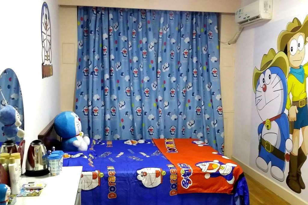 机器猫主题电脑特色房,交通便利A2,温馨舒适 - Tianjin - Appartement
