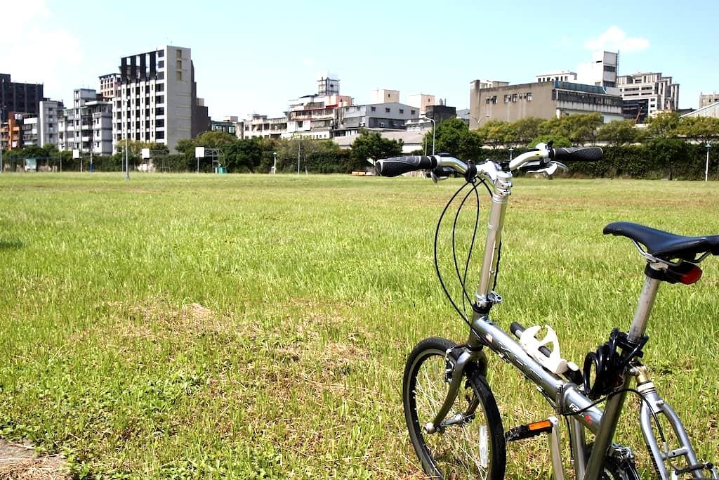 Cyclists welcomed! - Neihu District - Daire