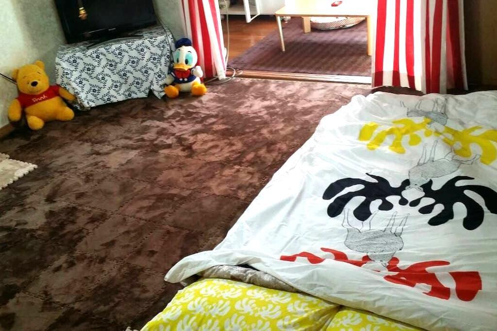 Toyama15mins!Country&Modern Room!! - Toyama-shi - House
