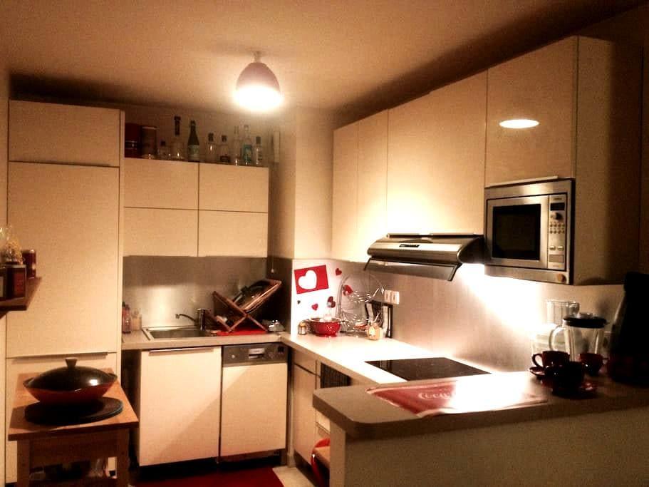 """Chambre """"Purple"""" à 20 min de Paris - Massy - Apartament"""
