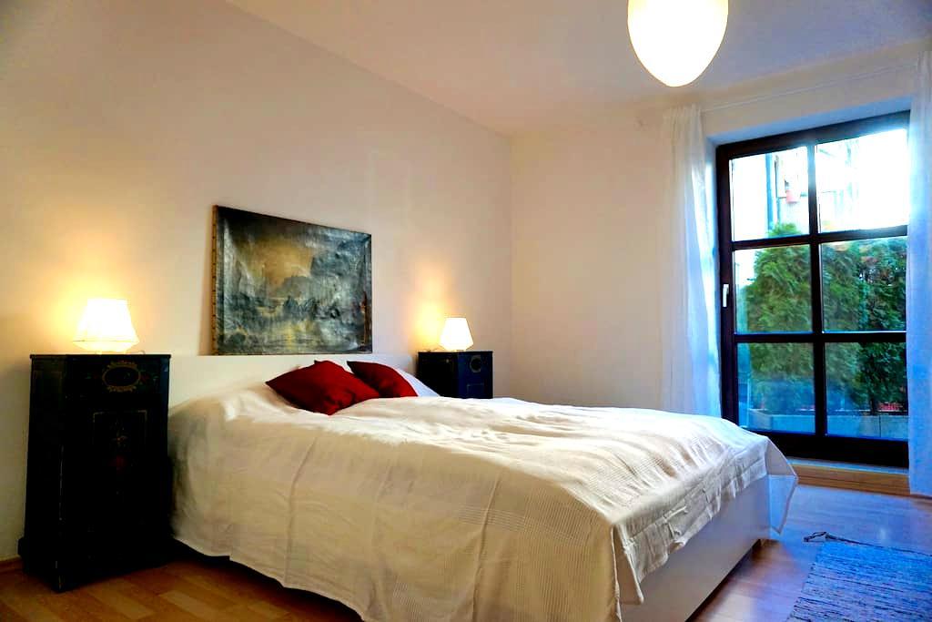 Zentrale Wohnung mit Parkplatz - Augsburg - Ortak mülk
