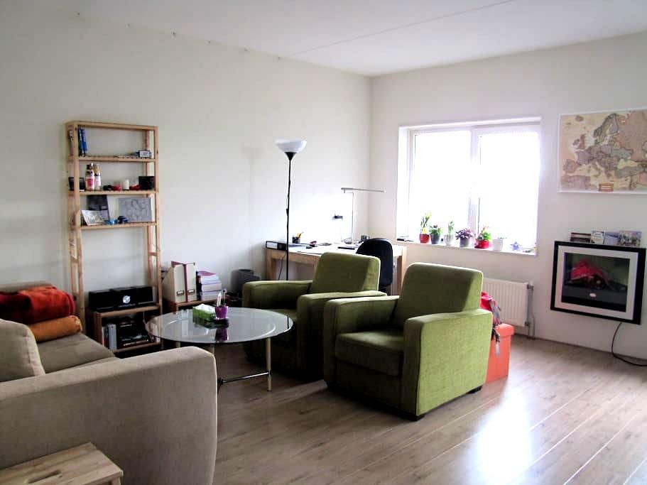 B&B in a homey apartment - 呂伐登(Leeuwarden) - 公寓