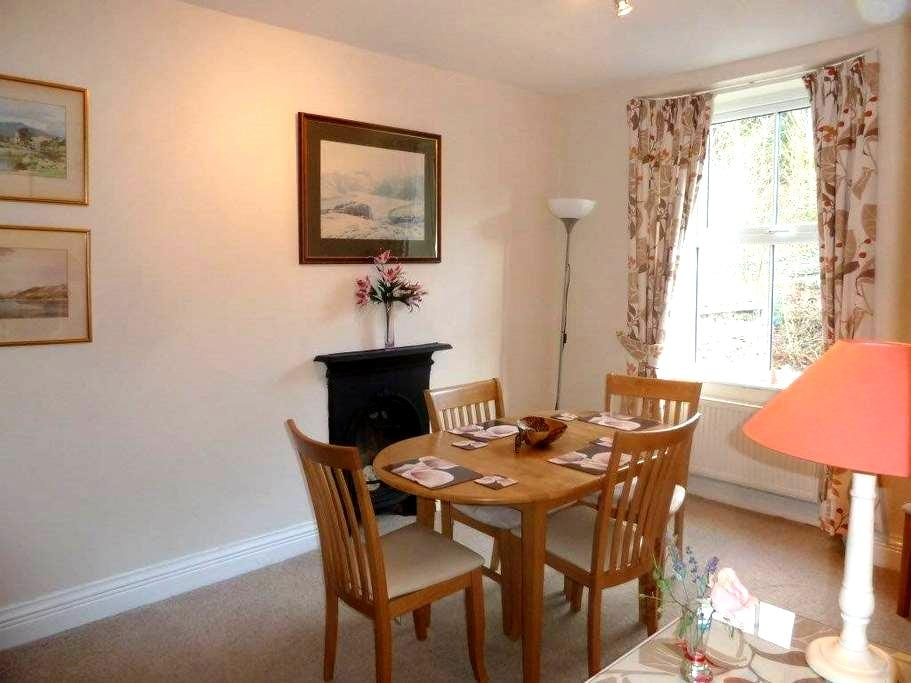Ellie's View - Bowness on Windermer - Bowness-on-Windermere - Appartement
