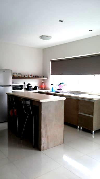 Rento habitación cerca de UDEM - San Pedro Garza García