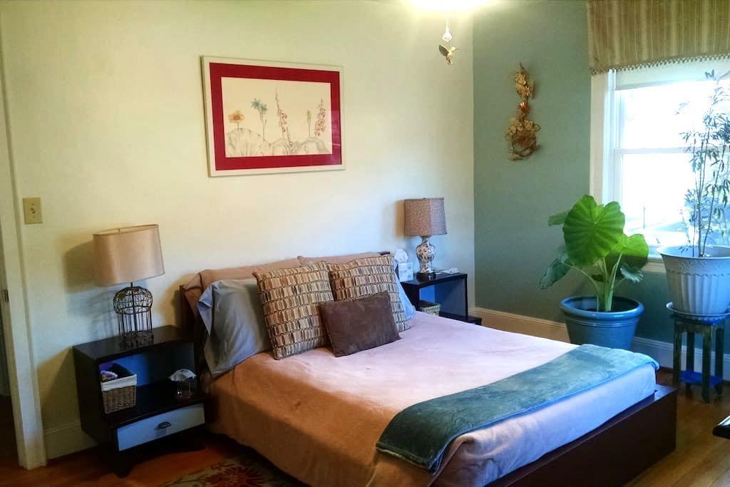 Snuggle Inn - Roanoke - Casa