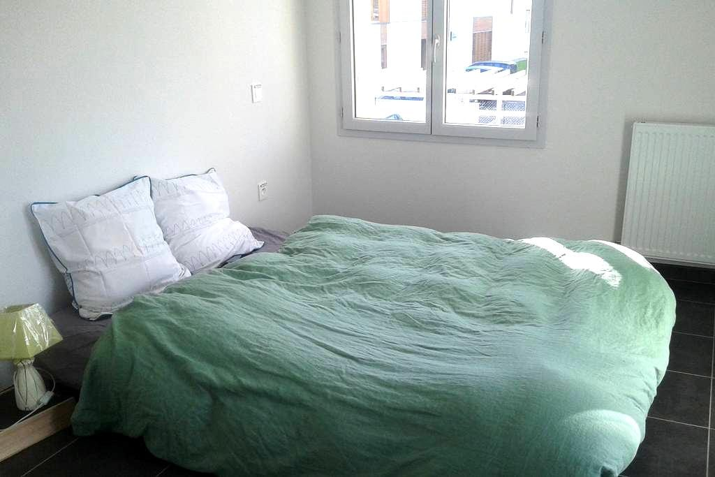 Private bedroom 15 mn walk airport/5 mn by car - Blagnac - Casa