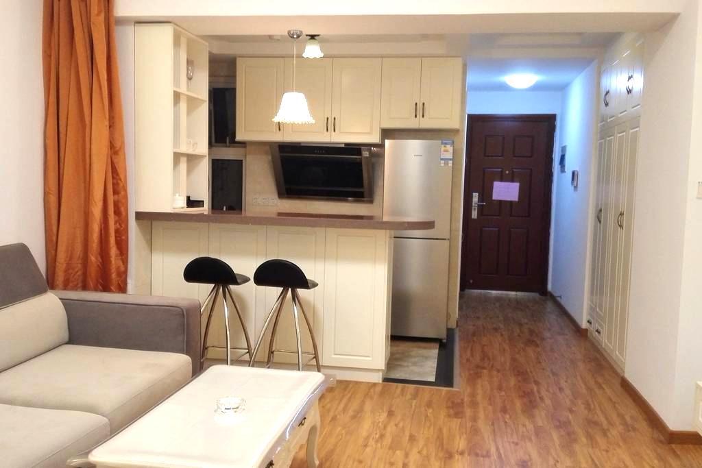 My listings close to Jiangbei District, Hong Yang - Nanjing - Appartement