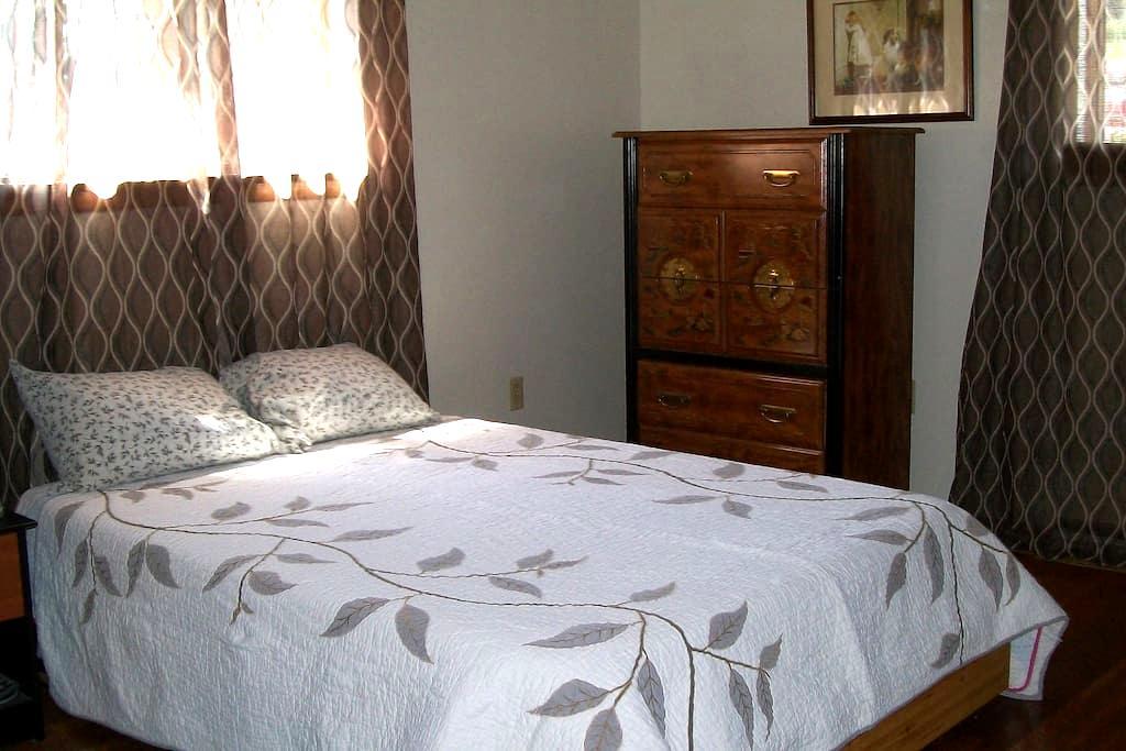 Private, quaint house . You will feel at home - Washington - Casa