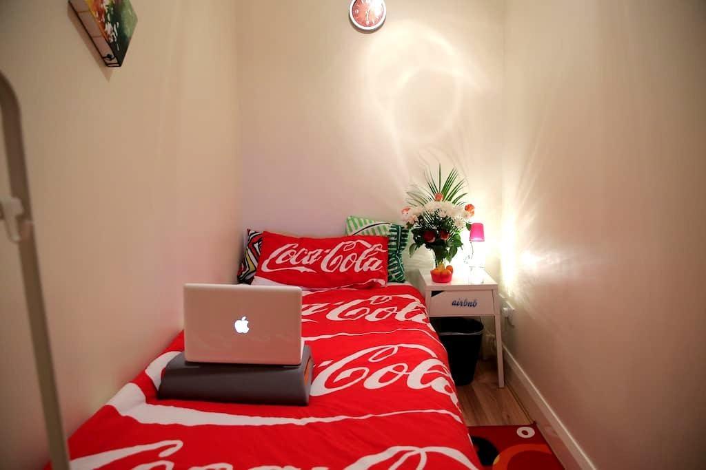 Single Room in Dublin City Centre! - Dublin - Leilighet