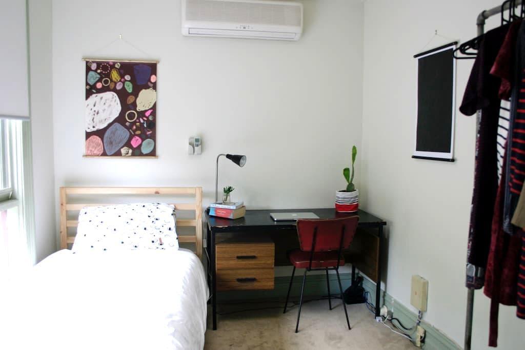 comfortable + sunny single room - Brunswick - Casa