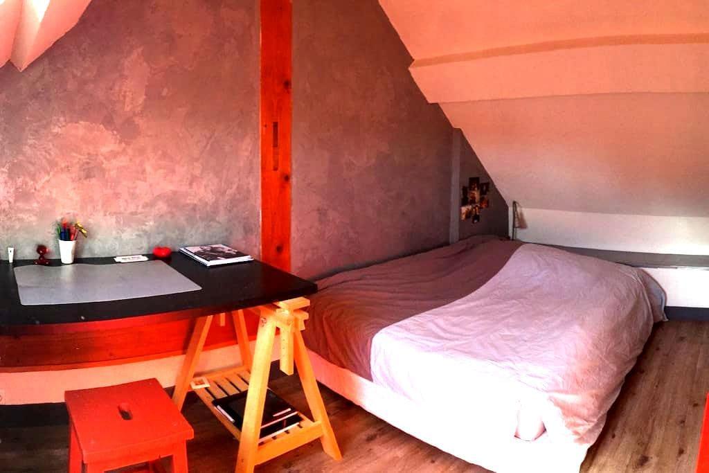 Chambre au calme centre du village - Les Rousses - อพาร์ทเมนท์