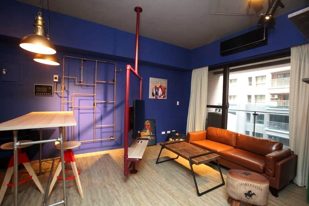 工業風時尚2房小豪宅 LOFT 2 rooms apt - Kaohsiung City - Appartement