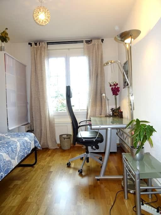 Perfect location in the center of Fribourg - Fribourg - Kondominium