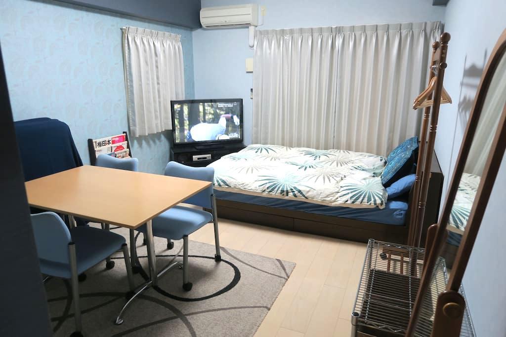 River and Castle View Studio with Jet Bubble Bath! - Kita Ward, Osaka - Kondominium