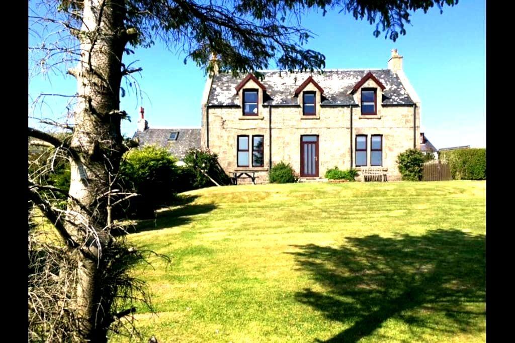Willow Apartment - Drumla Farm Holiday Cottages - Kildonan