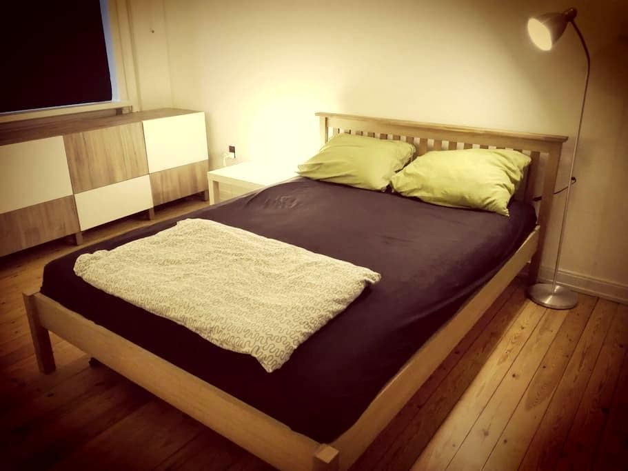 Cosy Private Bedroom near centre - 海寧 - 公寓