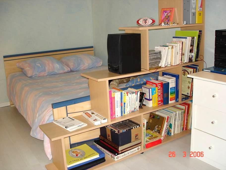 Pr.Room 12mn far from Disney by car - Lagny-sur-Marne - Lägenhet
