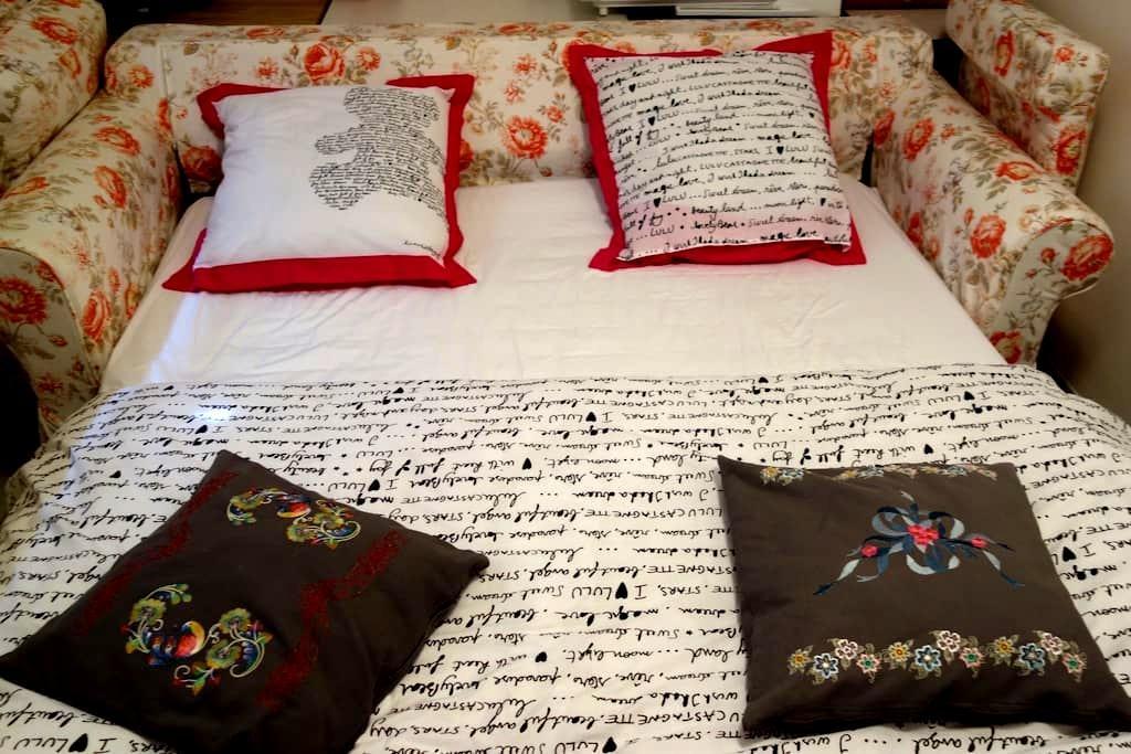 Chambre dans un environnement calme - Aywaille - Casa