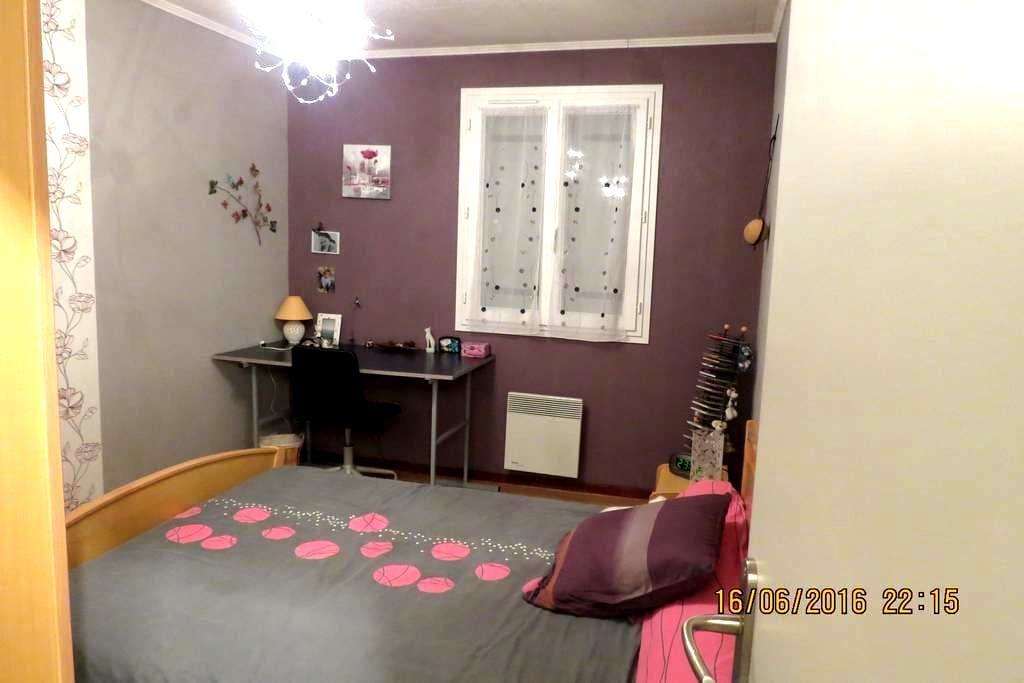 jolie chambre dans maison chaleureuse - Cognac - Rumah