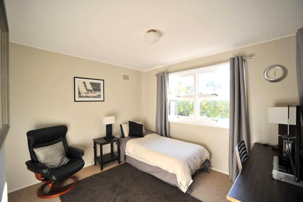 Private & Peaceful Studio Room with Ensuite - Roseville - Hus
