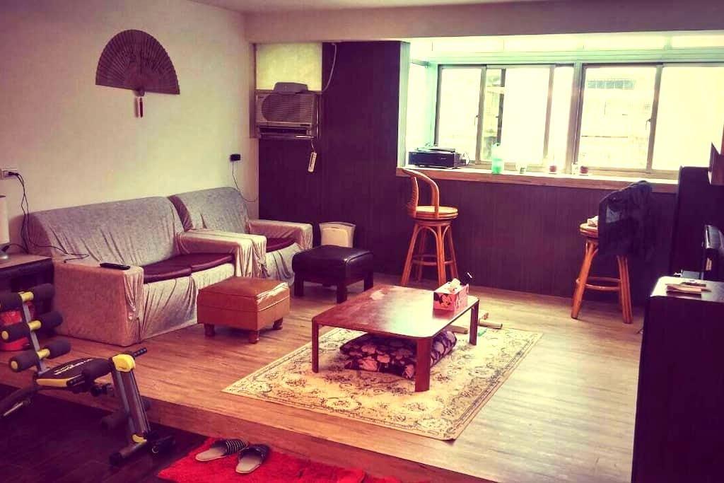 一對小夫妻溫馨的家,歡迎喜歡宜蘭的您 - Yilan City - Apartment