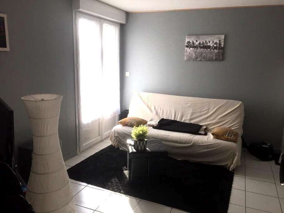 Appartement calme et confortable proche Loire - Couëron - Apartment