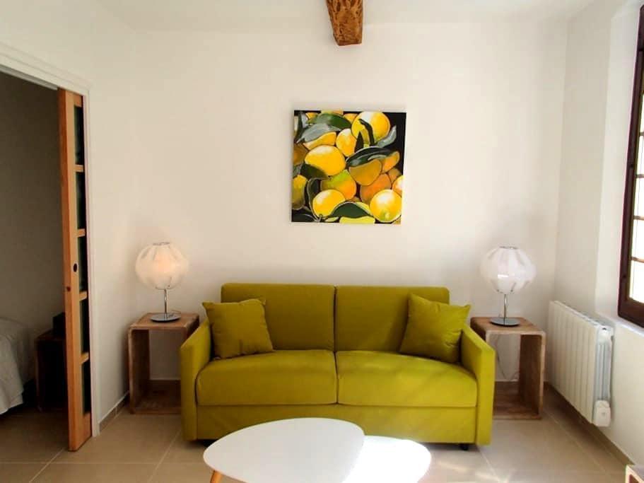 Moustiers, Apartment Le Courtil - Moustiers-Sainte-Marie