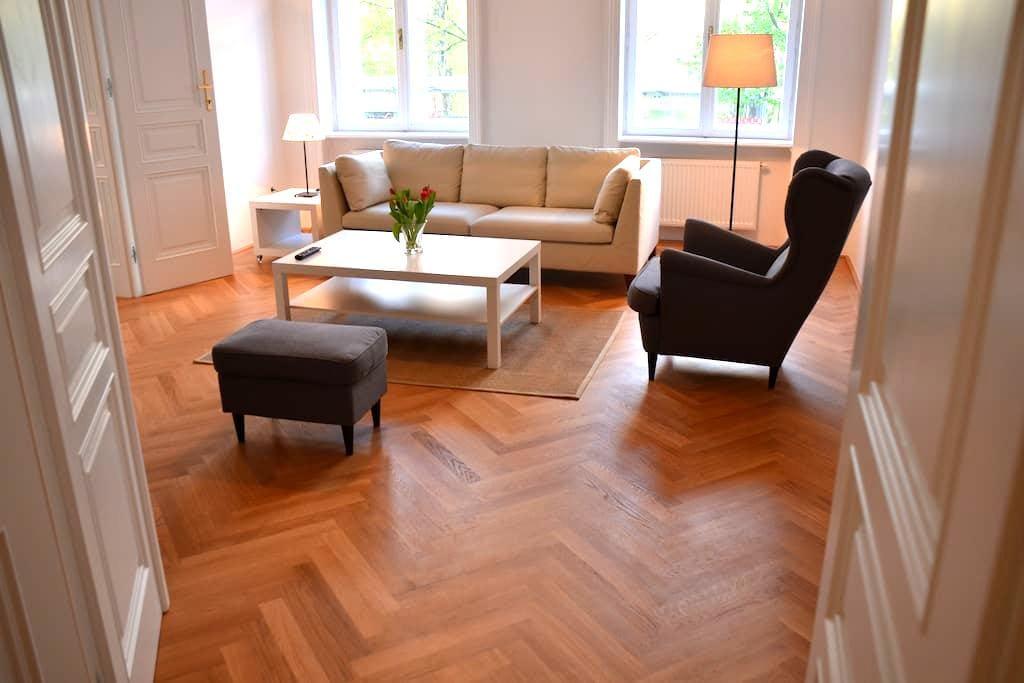 Wonderful City Apartment - Wien - Flat