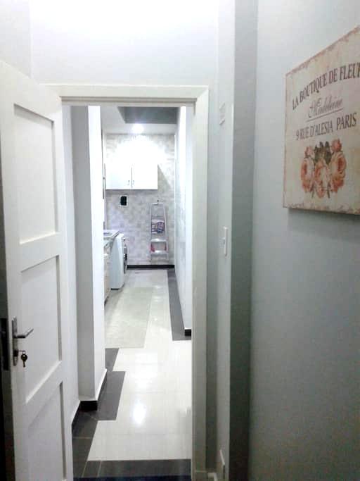 APTO. JARDINS / Conforto e Segurança SAFETY (3-B) - São Paulo - Departamento