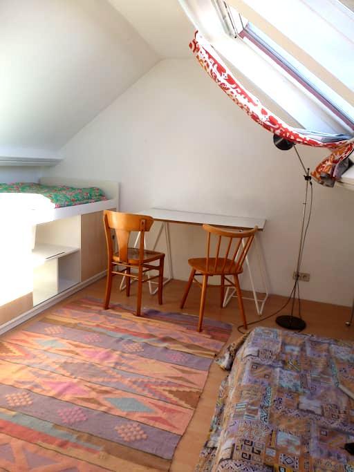 Chambre calme et lumineuse - Ixelles - Casa