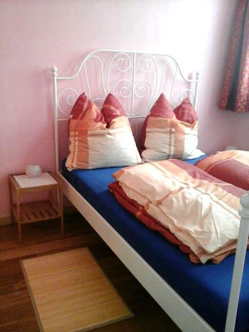 Your cozy suite in Rothenburg odt! - Rothenburg ob der Tauber - Lägenhet
