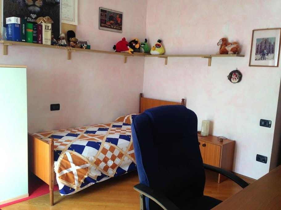 Camere in villetta in Franciacorta - Villa Pedergnano - Дом