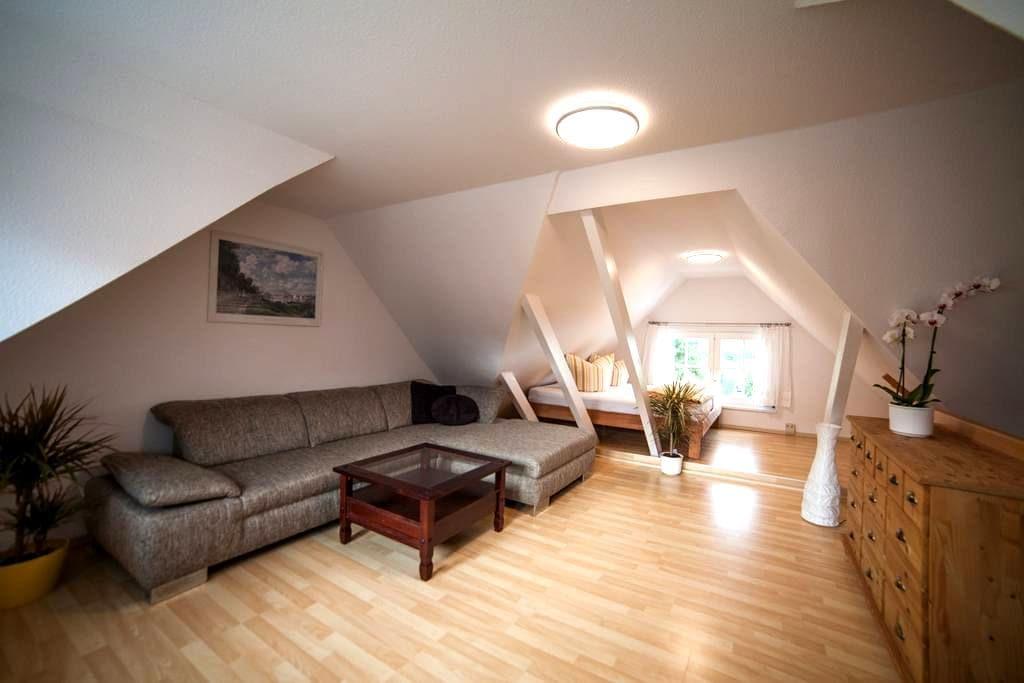 """FEWO """"Möwennest"""" #SEIMITTENDRIN - Zingst - Apartment"""