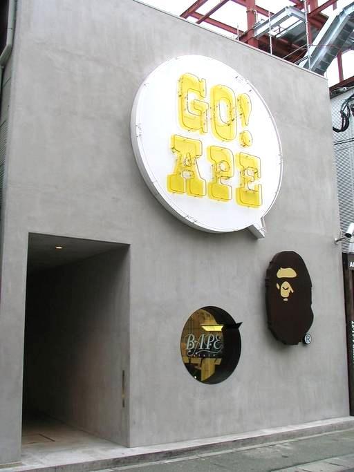 Best Location Fukuoka Tenjin Daimyo+freepocketwifi - Chuo Ward, Fukuoka - Apartament