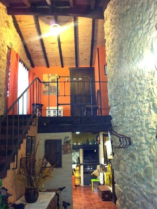 Beautiful rural  house - San Cristóbal de Almendres - Maison