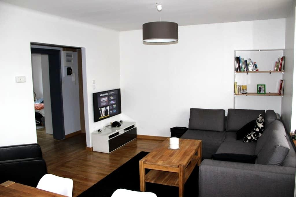 Superbe F3 moderne et rénové 70m2 - Montigny-lès-Metz - Wohnung