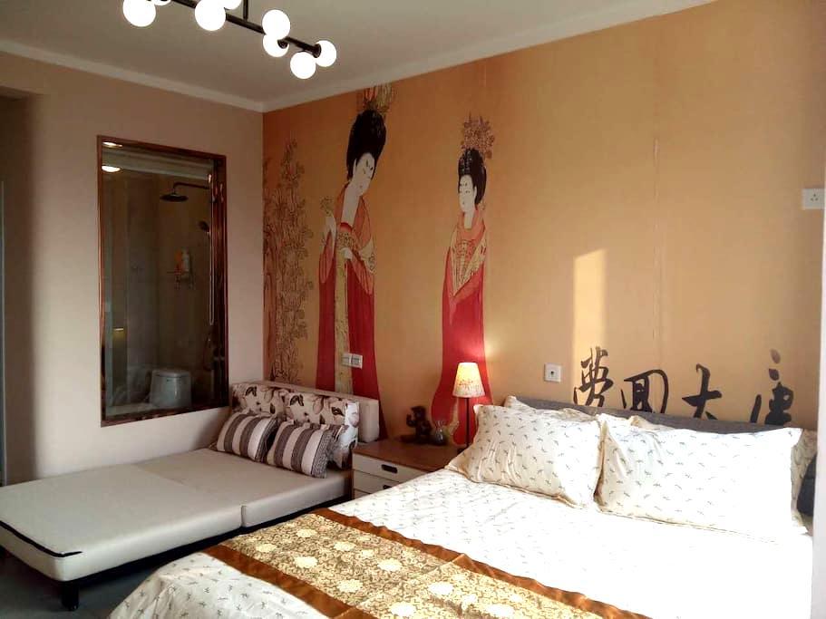 钟楼旁的精美公寓8,旅游度假首选,有阳光,008 - Xi'an - Daire