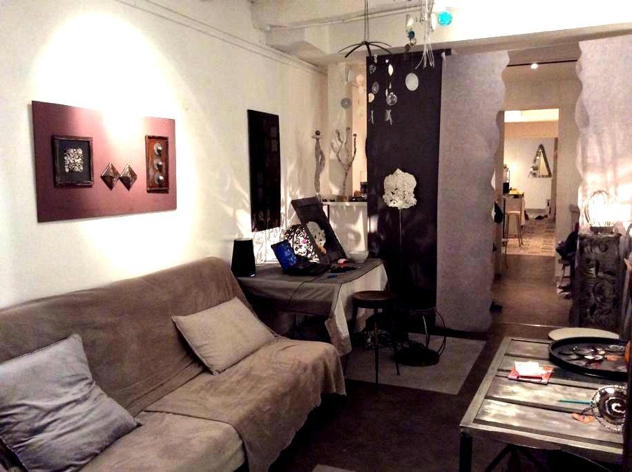 Logement dans galerie d'artiste - Verdun - Apartemen