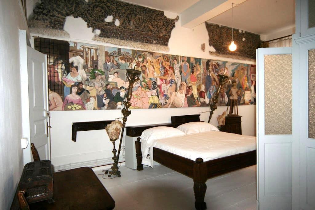 Residenza Corso Vittorio Emanuele - Mantova - Appartement