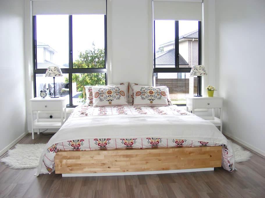 Looking for a brand new room ? - Jordan Springs - Hus