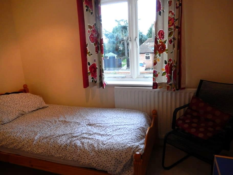 Private room  for one - Abingdon - Hus