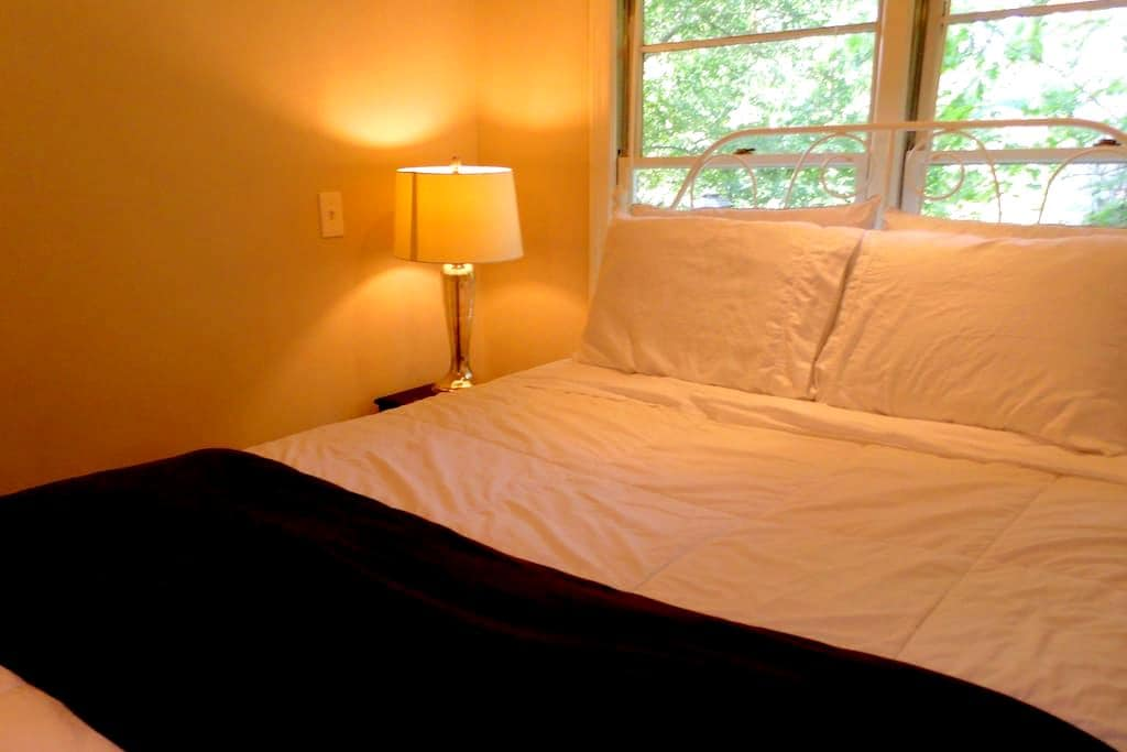 Private bedroom-Emory-CDC-Decatur-VA - Decatur - Casa