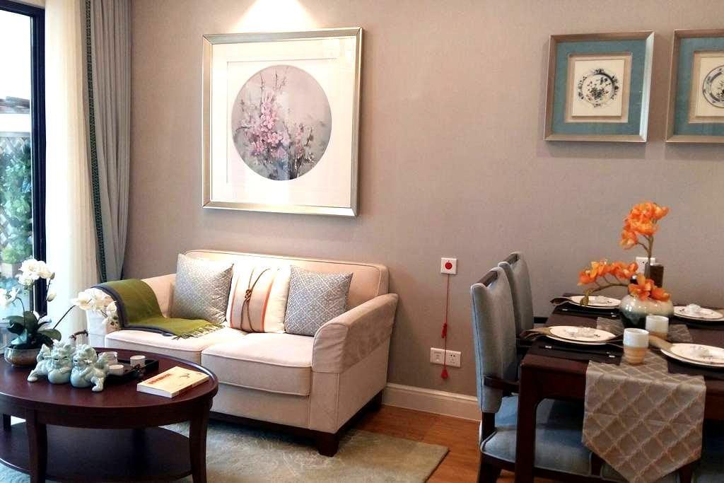 诗画江南的乌镇轻奢套房,舒适的家 - Jiaxing - Huoneisto